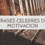 Frases celebres de motivacion